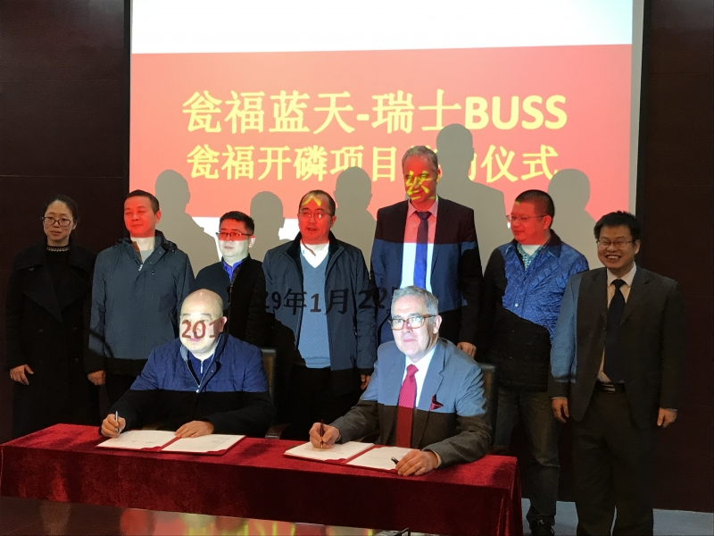 Contract Signature Ceremony for Wengfu's 5th Plant